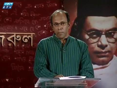 Xxx Mp4 Shompurno Nazrul Episode 12 HQ সম্পূর্ণ নজরুল পর্ব ১২ 3gp Sex