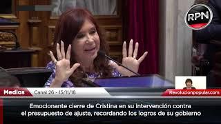 FRAGMENTO: emocionante cierre de Cristina recordando los logros de su gobierno