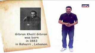 Minal - 27/06/2017 - Gibran Khalil Gibran