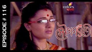Sowbhagyabati - 18th May 2015 - সৌভাজ্ঞবতী - Full Episode