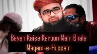 Bayan Kaise Karoon Main Bhala Maqam-e-Hussain, Noorani Miya New Manqabat 2012.