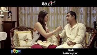Baje Chobi - A Bengali family movie by Boom Media