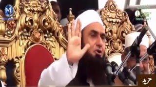 Maulana Tariq Jamil Ramzan Most Emotional Bayan Ever/ For Boys ( HD )