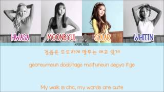 Mamamoo - Um Oh Ah Yeh (음오아예) [Eng/Rom/Han] Picture + Color Coded HD