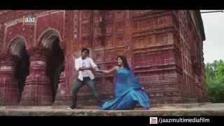 Bhalobashar Cheye Ektu Beshi | Bappy | Mahi | Nancy | Bhalobashar Rong Bengali Film 2012
