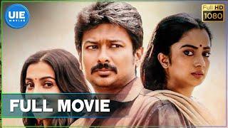 Nimir Tamil Full Movie