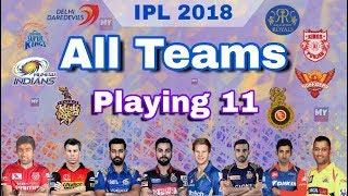 IPL 2018 : Predicted Playing 11 Of All IPL Teams | CSK, MI, DD, RCB, SRH, KKR, KXIP, RR