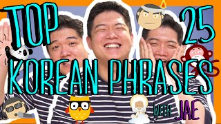 Learn the Top 25 Must-Know Korean Phrases!