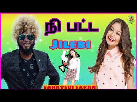 Xxx Mp4 Saravedi Saran Jalebi Monji Song Full HD Video Gana Tamizha 3gp Sex
