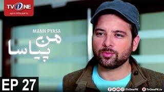 Mann Pyasa | Episode 27 | TV One Drama | 19th October 2016