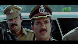 Black dalia malayalam movie | new malayalam movie 2016 upload | Suresh Gopi | Vani Viswanath