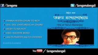 Hits of Tarun Banerjee   Full Song - Juke Box