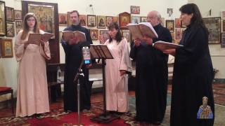 Inno trisagio in italiano - Coro (Collegium) Bulgaro Osanna