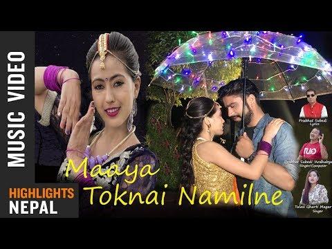 Xxx Mp4 Maya Toknai Namilne Prabhat Subedi Tulsi Gharti Magar Binod Anisha New Nepali Song 2018 3gp Sex