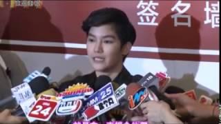[中字CHI]Tina Jittaleela Movie interview 電影愛尚泰國 採訪