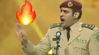 امام الملك سلمان الشاعر مشعل الحارثي يجلد امير قطر تميم في افتتاح جنادرية ٣٢