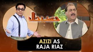 Hasb e Haal 14 May 2016 - حسب حال - Azizi as Raja Riaz - Dunya News
