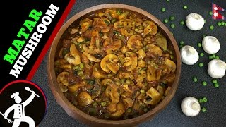 🎉DASHAIN SPECIAL🎉 | How to make MATAR MUSHROOM CURRY | NEPALI FOOD RECIPE 🍴59