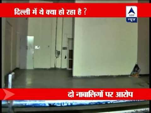 Attempt to rape at Delhi's Uttam Nagar metro station