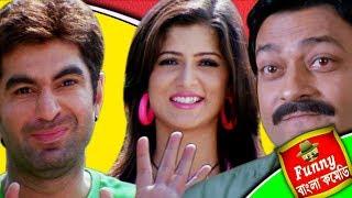 Happy Family||Jeet-Srabanty-Ferdoush Comedy||HD||#Fighter||Funny Bangla Comedy