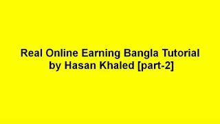 Real Online Earning Bangla Tutorial (Part 2) - $300- $1500 Per Month অনলাইন আর্নিং