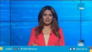موجز TeN لـ أهم أخبار الـ  11 صباحًا - 16 ديسمبر 2018 تقديم نوران حسان