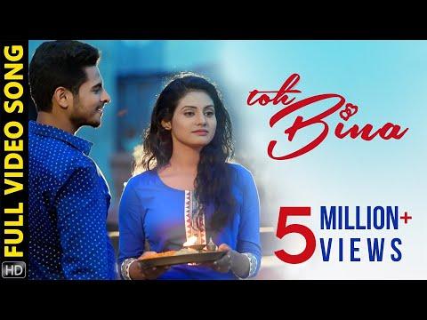 Xxx Mp4 Toh Bina Full Video Song Odia Music Album Rajesh Sradha Durga Basudev Films Vighnanz 3gp Sex