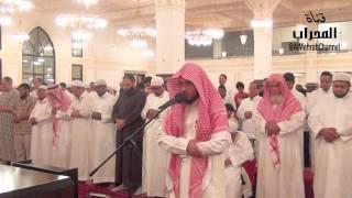Salatul Esha Yahya Al-Arkani