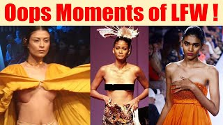 Lakme Fashion Week 2018:Top Oops Moments from LFW ! | Boldsky