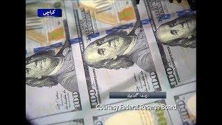 InterBank main Dollar ki qeemat 127rs ki record satah per ja pohnchi.