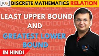 Part 19 maximal and minimal elements in poset in hindi how to part 22 least upper bound and greatest lower bound in hindi lub glb infimum supremum ccuart Gallery