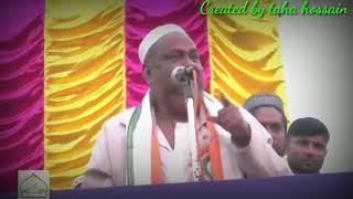 মাসলাক্ব কে ঠিকেদারোঁ গুজারিশ হে আপ সে....