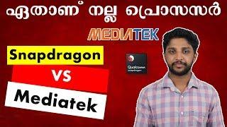 Snapdragon Vs Mediatek | ഏതാണ് മികച്ച പ്രോസസ്സർ | Malayalam | Nikhil Kannanchery