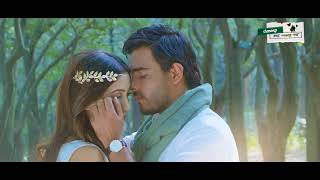 তবুও ভালোবাসি মিউজিক ভিডিও | Tobuo Bhalobashi Music Video | Closeup Kache Ashar Golpo 2018
