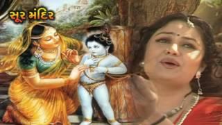 માને તો મનાવી લેજો રે | Mane To Manavi Lejo Re |  Kanaiyo | Gujarati Krishna Bhajan