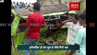 20 Killed, Several Injured In Bus Accident In Odisha