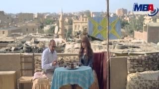 Episode 23 - Halet Eshk Series / الحلقة الثالثة والعشرون - مسلسل حالة عشق