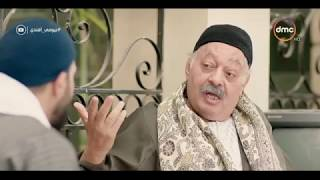 """بيومى أفندى - سكتش كوميدي """" عايز تشتغل بواب ولا حارس عمارة؟ 🤔 البيه البواب خالد الذكر """""""