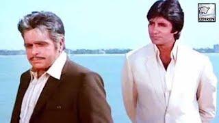 Why Amitabh Bachchan Got Scared Of Dilip Kumar?