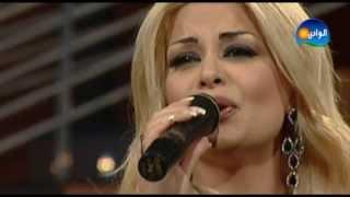 Madline Matar - Bahebak Wadary / مادلين مطر - بحبك ودارى - من برنامج نغم