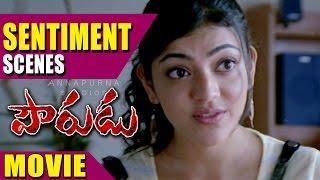 Pourudu movie Sentiment Scenes Part - 2 - Pourudu Movie -  Sumanth,  Kajal Agarwal