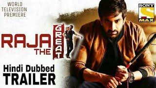 Raja the great | Ravi teja | hindi trailer 2018 | new sauth movie hindi dubbed