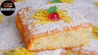 Eid Sponge Cake QUICK & EASY // طرز تهیه کیک اسفنجی لیمویی