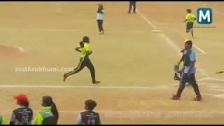 Inter University Softball Championship