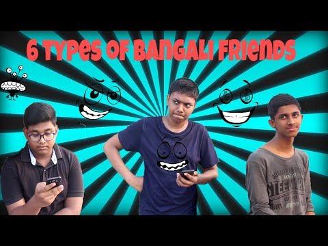 Xxx Mp4 6 Types Of Bangali Friends Bangla Funny Video 2017 Poltibuzz Squad 3gp Sex