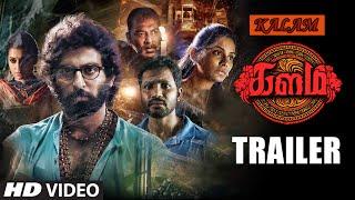 Kalam Trailer  || Kalam || Srinivasan, Amzadhkhan, Lakshmi Priyaa, Pooja