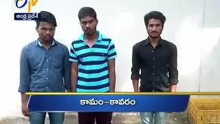 Andhra Pradesh 26th September 2017 Ghantaravam 7 PM News Headlines