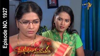 Manasu Mamata | 27th March 2017 | Full Episode No 1927| ETV Telugu