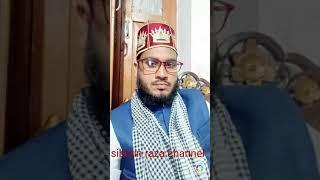 Mahafuz kamil muzaffarpuri. || 8862937006 ये न पूछो की तैबा से क्या लाये है