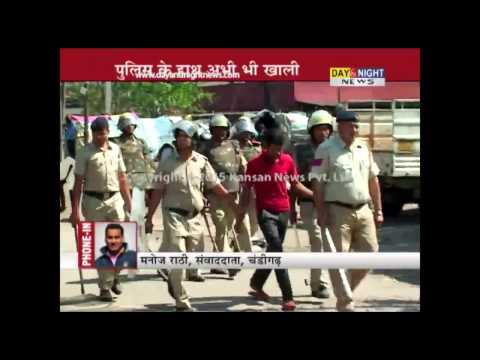 Four years-old girl rape case: Girl's clothe found during search operation | Chandigarh
